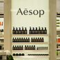 Aesop in Selfridges
